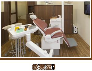 尾川歯科医院photo