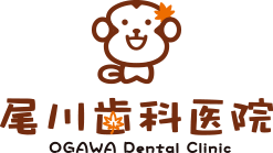 尾川歯科医院 Ogawa Dental Clinic